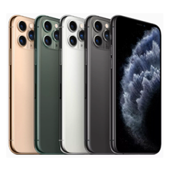 Appe iPhone 11 Pro Max 512gb ( 2 Sim)