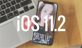 Cách cập nhật iOS 11.2 chính thức, sửa lỗi iPhone bị nóng