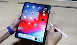 iPad Pro mới: 11